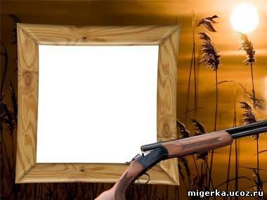 Рамки фотошоп рыболовов охотников